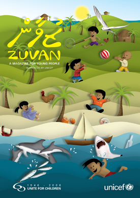 unicef_zuvan_feature