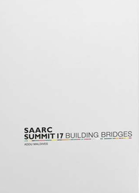 SAARC-Slogan_feature